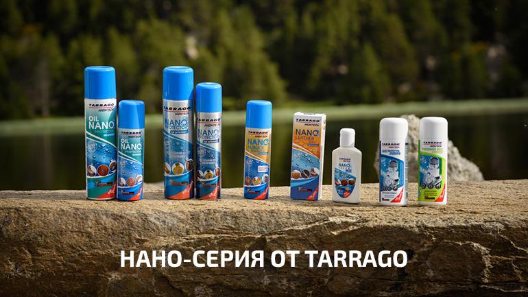 Nano Tarrago