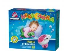 Пром-сет (Ликвид-комплект НЕКУСАЙКА, 30 ночей. + Детский крем-гель Gardex, от комаров, 40мл.)